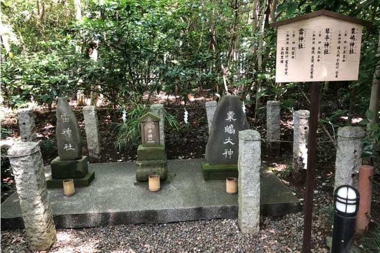 粟嶋神社・琴平神社・雷神社